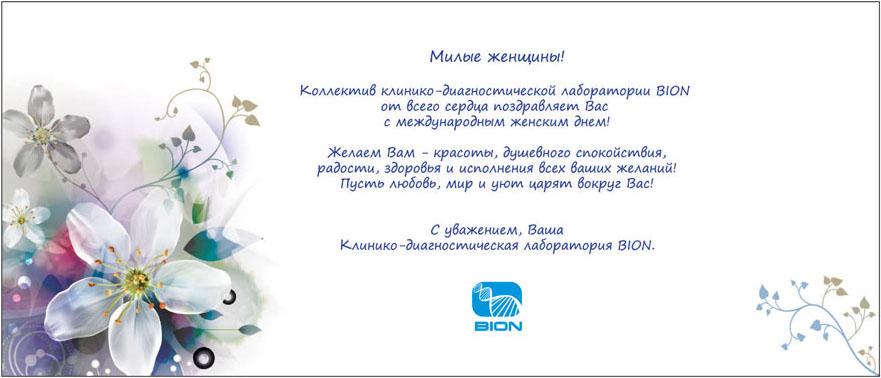 Поздравления на казахском женщине