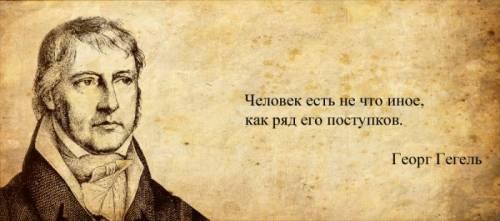 Афоризмы мудрых людей