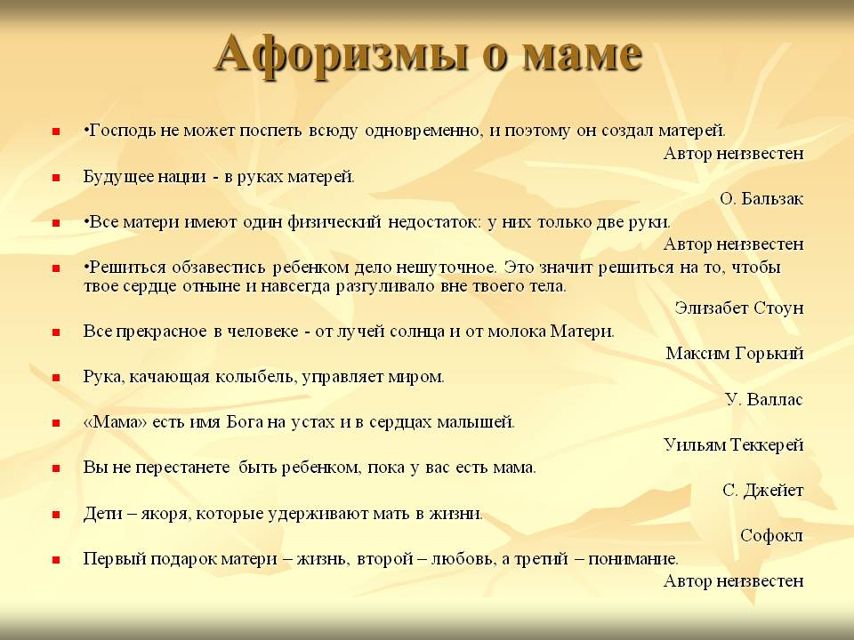 Интересные места москвы видео майнкрафт